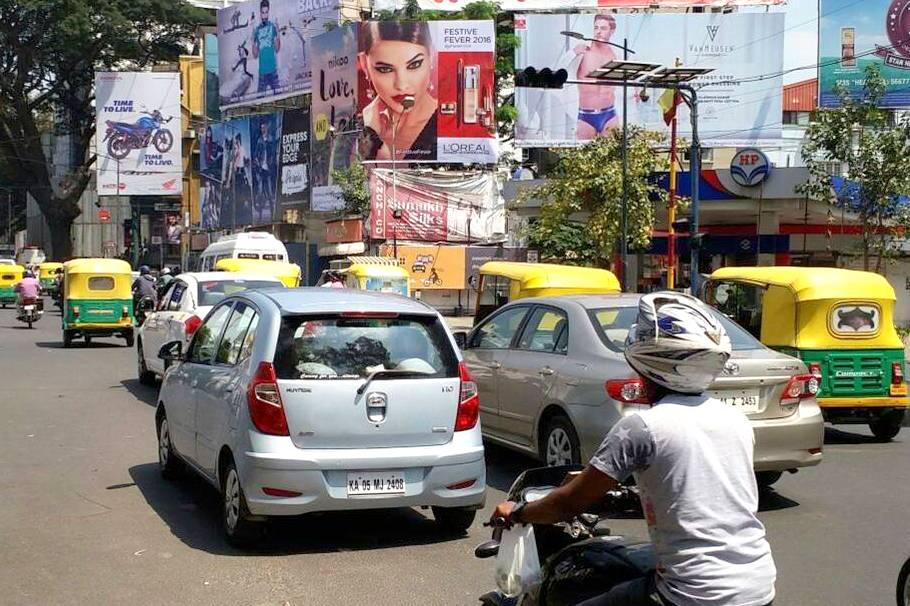 Advertising Billboards In Residency Road