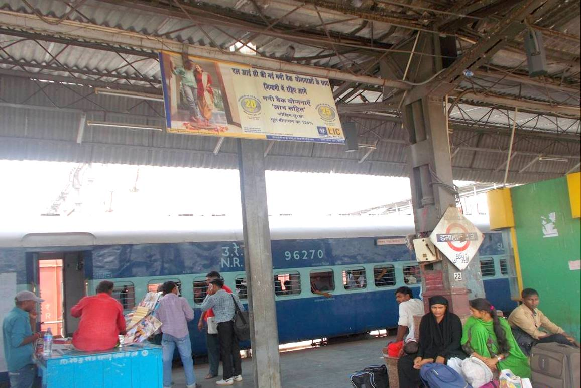 Billboards In Allahabad Platform No 2 To 10