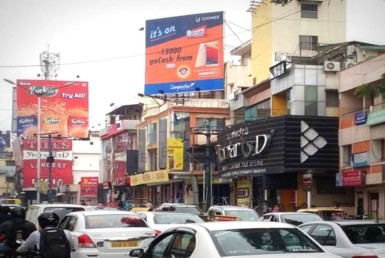 Billboards In Koramangala