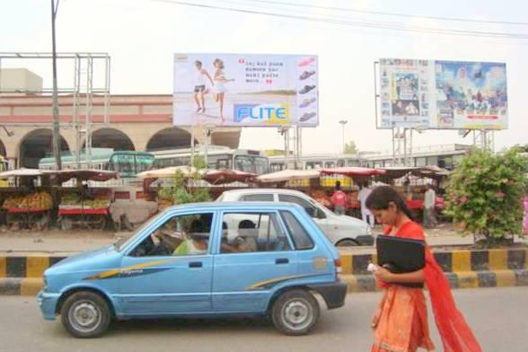 Billboard Ads In Opposite Sangam Cinema