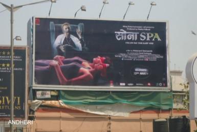 Outdoor Billboard In Karkhana Main Road